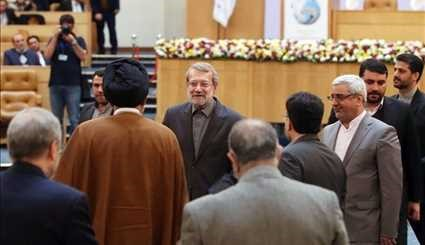 Tehran Security Conference opening ceremony