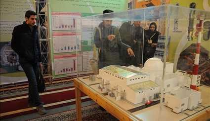 36th nuclear achievements expo opens