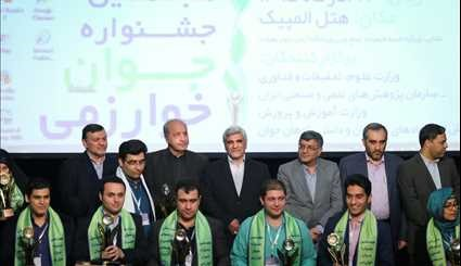 18th Khwarizmi Youth Festival kicks off on Mon.