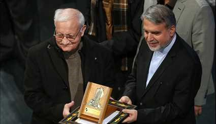 9th Jalal Al-e Ahmad Literary Award