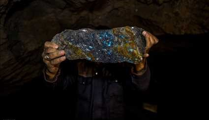 Father of Turquoise Mine