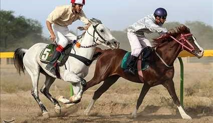 Iranian Horse Racing Competition in Ahvaz