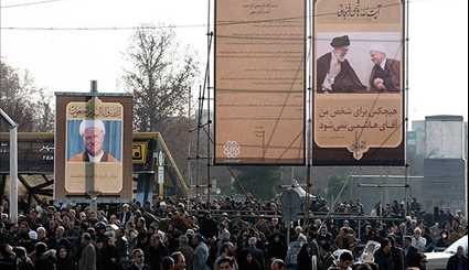Iranians Hold Funeral Ceremony for Ayatollah Rafsanjani 1