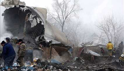 37 Killed as Turkish Cargo Plane Crashes in Kyrgyzstan