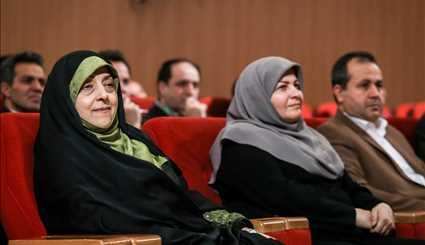 Conference of Green Engineering held in Tehran