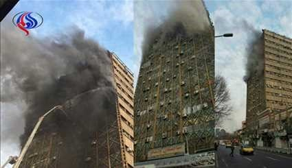 VID: 30 Firefighters Injured, Many Trapped Under Plasco Building Rubbles