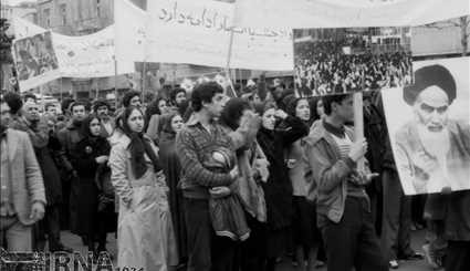 7 Feb 1357- rally the Iranian people for the return of Imam Khomeini