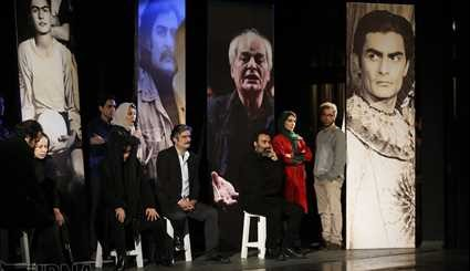 Closing ceremony of Fajr Theater Festival