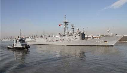 Pakistan Navy initiates multilateral naval exercise