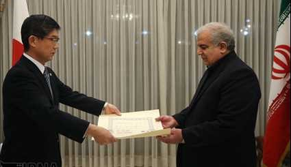 Iranian professor receives Japan's Order of the Rising Sun