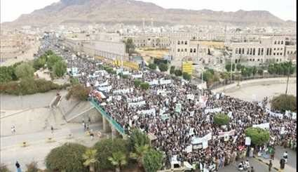 Yemen: Mass March Held in Sanaa Against Saudi Attack on Funeral Home