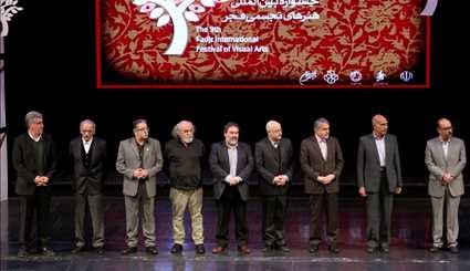 9th Fajr Intl. Festival of Visual Arts wraps up