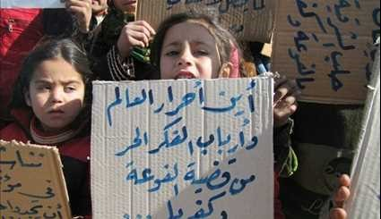 Children of Fuaa & Kefraya: 'When Will Our Suffering End'
