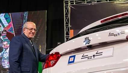 Saipa unveils new car