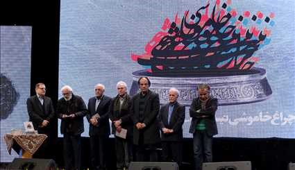 Ceremony commemorates deceased Iranian artists