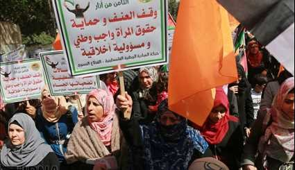 International Women's Day in Gaza