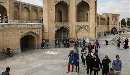 Iran, My Beautiful Country: Isfahan Province