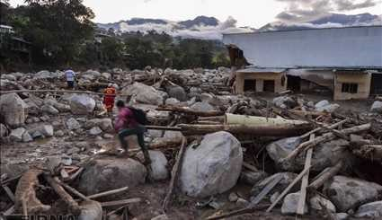 Floods and landslides in Colombia