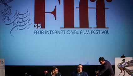 35th FIFF holds presser