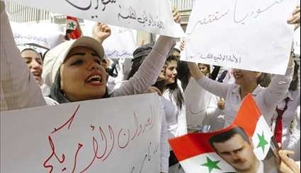 Hundreds in Syrian Capital Protest US Strike