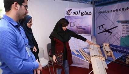 Sharif Univ. hosting drone design, construction competition