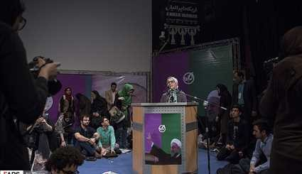 Rouhani's presidential rally