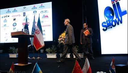 22nd International Iran oil show kicks off