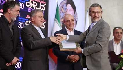 Tehran Intl. Book Fair wraps up