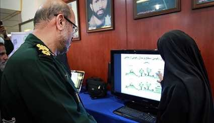 New Military Geography Projects Unveiled by Iran's Defense Ministry