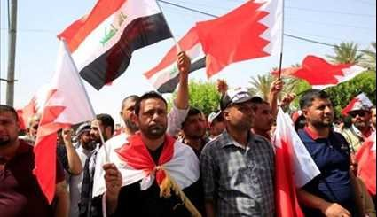 Iraqis Stage Protest against Manama Regime in Front of Bahraini Embassy
