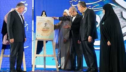 Intl. Holy Quran Exhibition kicks off in Tehran