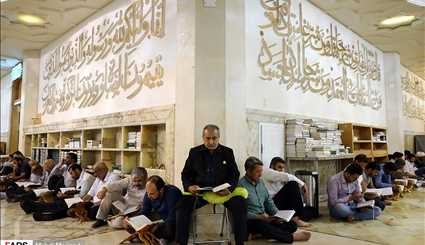 Quran recitation sessions in Qom