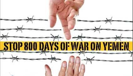 Stop 800 days of war on yemen