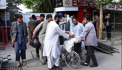 Kabul Blast: Explosion Hits Protest Victim's Funeral