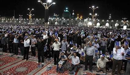 Muslim Worshippers Hold Vigil at Imam Reza Shrine in Mashhad