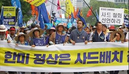 'No THAAD, Yes Peace Talks' S. Koreans Protest ....