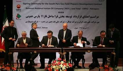 Signing ceremony of Iran-France oil deal