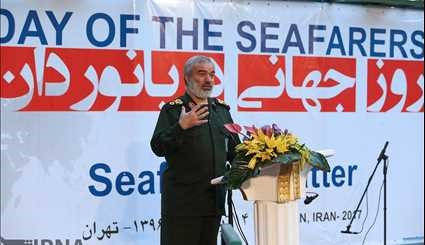 Seafarers Day Celebration / Pictures