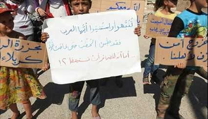 Children of Fuaa & Kefraya Demand End of Hostility in Protest at Militants' Seige