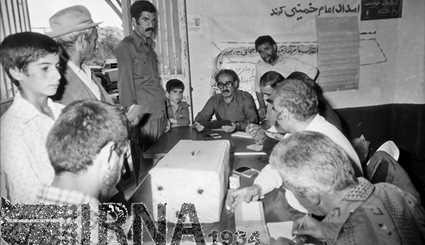 August 2003 - Second Iranian Presidential Election / Pictures