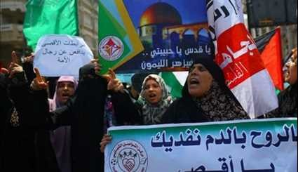Palestinians Protest against Israeli Security Measures in Al-Aqsa Mosque