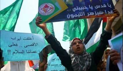Palestinians in Gaza Protest against New Israeli Security Measures