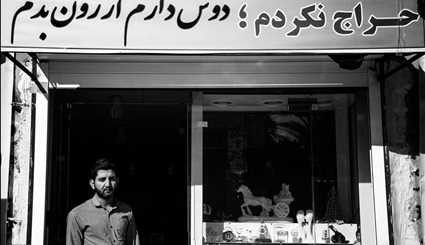 A view of daily life in Iran – 69
