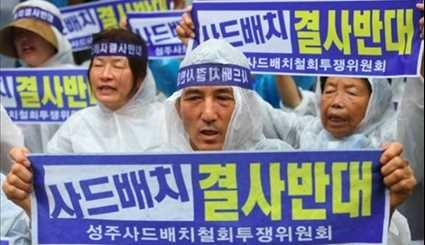 South Korean People Protest against US THAAD Deployment