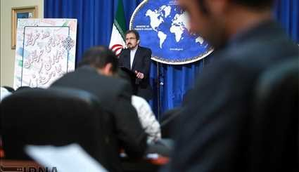 State Department spokesman's press conference