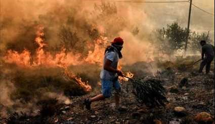 Fire-Hit Greece Calls off EU Help as PM Says Conditions Improve