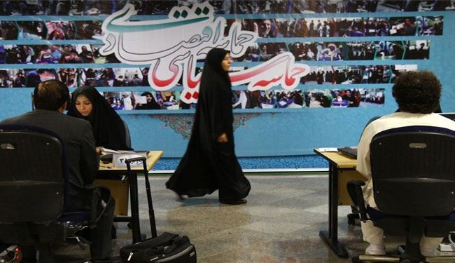 Nearly 250 register for Iran presidential vote