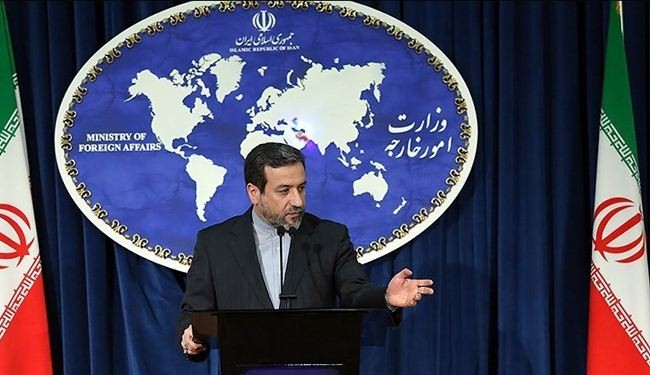 UN new resolution to fuel Syria crisis: Iran