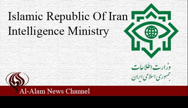 Iran Intelligence Ministry busts 2 terrorist teams