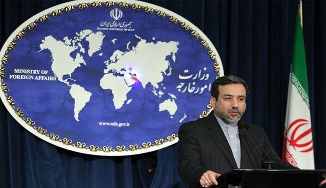 Tehran denies Reuters report on Iran-US talks